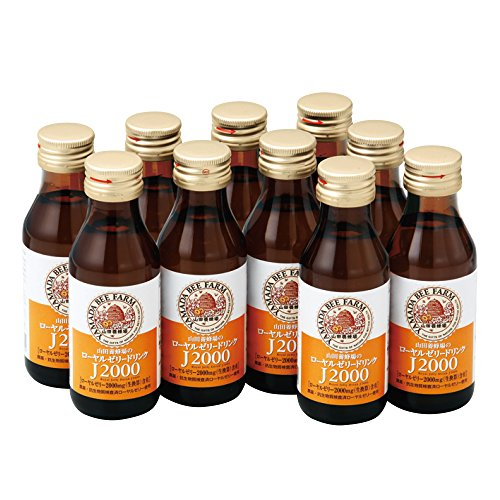 Royal Jelly Drink J2000    〈100mlX10bottles〉