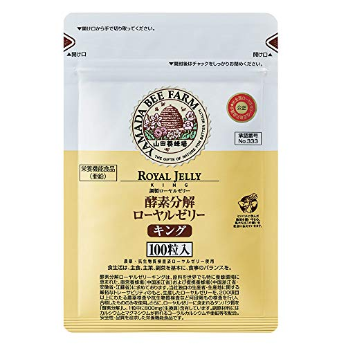Royal Jelly King <Enzyme-Treated>〈in a bag〉