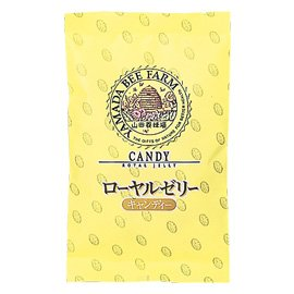 Royal Jelly Candy