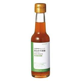 Yuzu-Pepper Dressing