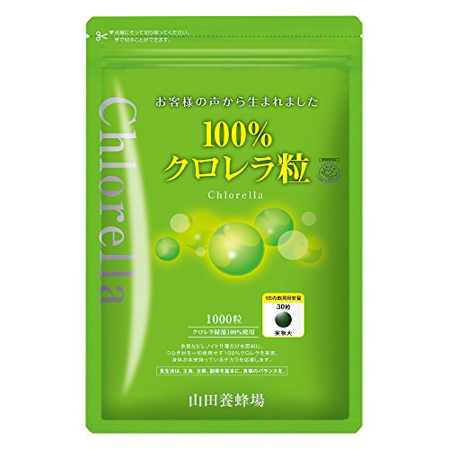 100%  chlorella tablets〈in a bag〉