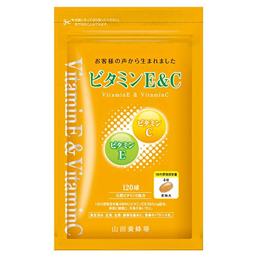 Vitamin E&C〈in a bag〉