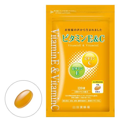 ビタミンE&C <120球/袋入>