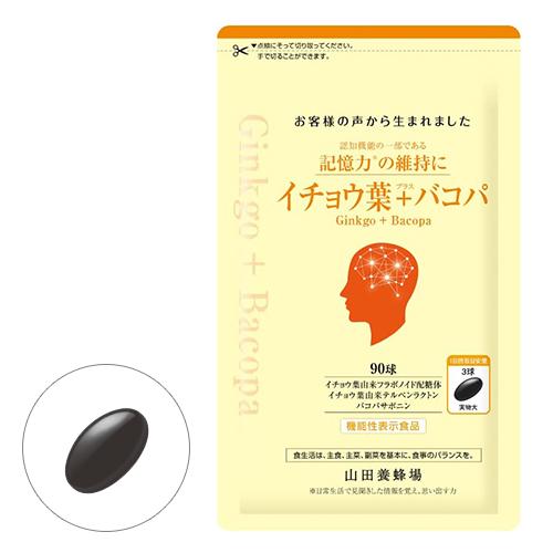 イチョウ葉+DHA <90球/袋入>