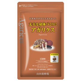 Agaricus〈in a bag〉
