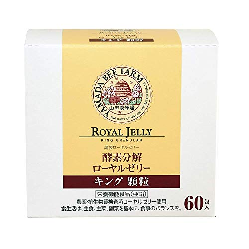 Granule type of enzyme treated Royal Jelly King 60pacs