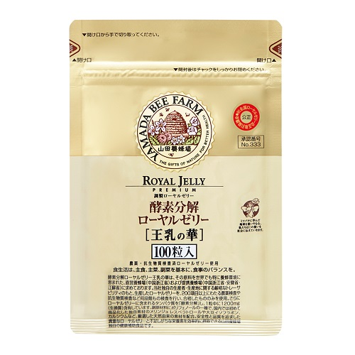 Fortified Royal Jelly〈in a bag〉