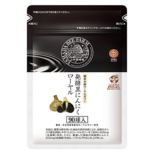 Enzyme-Treated Royal Jelly with Fermented Black Garlic〈in a bag〉