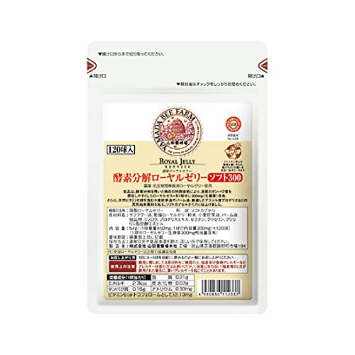 Enzyme-Treated Royal Jelly: Soft 300〈in a bag〉