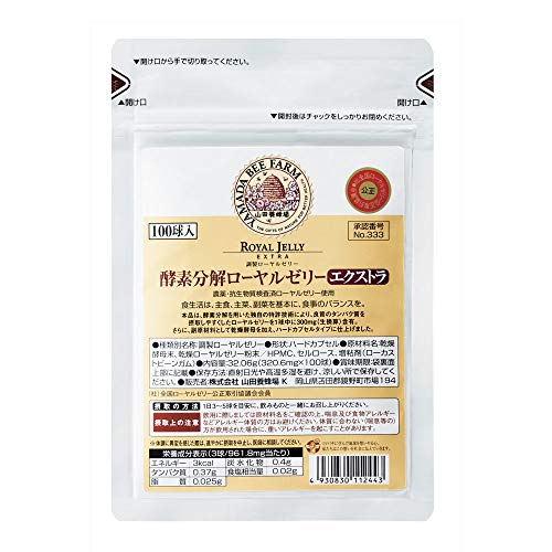 Enzyme-Treated Royal Jelly: Extra〈in a bag〉