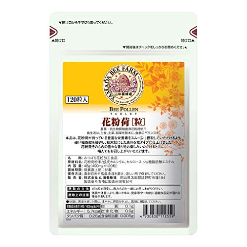 Bee Pollen(tablet type)〈in a bag〉