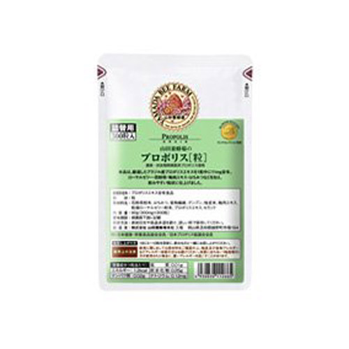 Propolis grain〈in a bag〉