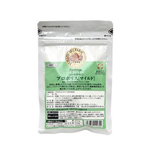 Propolis Mild <chewable type>〈in a bag〉