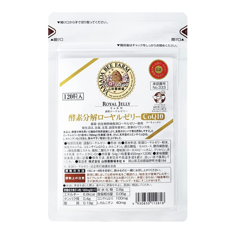 Enzyme-Treated Royal Jelly: CoQ10〈in a bag〉