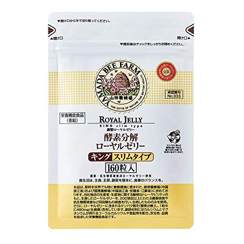 Enzyme-Treated Royal Jelly: King Slim-type〈in a bag〉