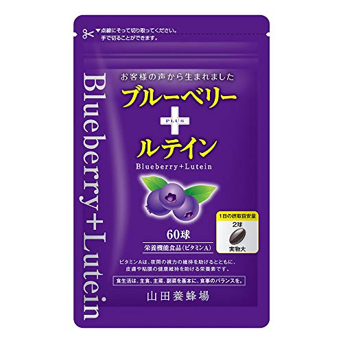 Blueberry + Lutein 〈in a bag〉