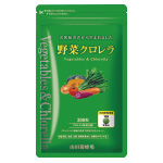 Vegetables Chlorella  〈in a bag〉