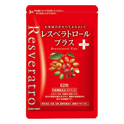 Resveratrol Plus 〈in a bag〉