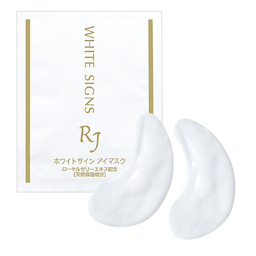 RJ White Signs Eye Mask