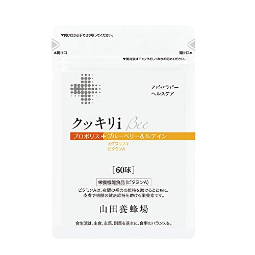 Blueberry&Lutein+Propolis〈in a bag〉