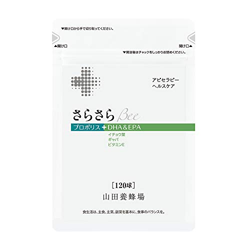 DHA+EPA & Propolis〈in a bag〉