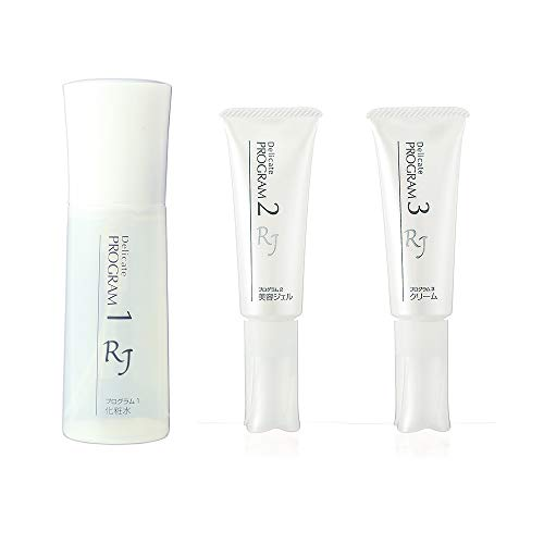 Program for Sensitive Skin 3 piece set (For delicate skin)