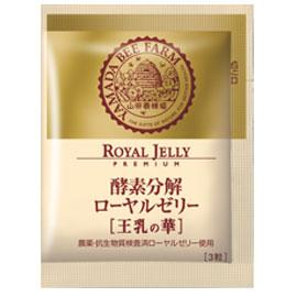 ローヤルゼリー王乳の華