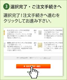 【サンプル選択】