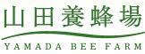 山田養蜂場YAMADABEEFARM